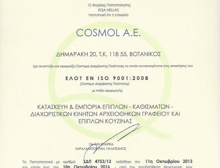 9001 COSMOL AE